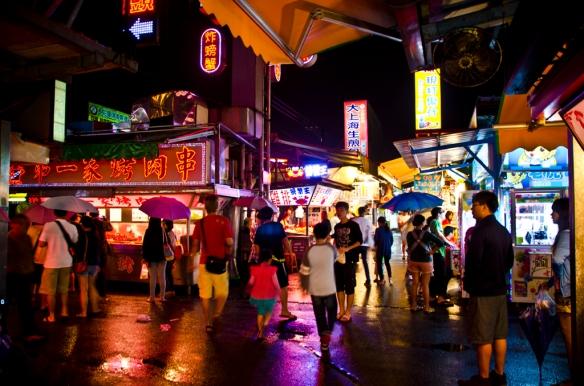 Nightmarket Hualien, Taiwan