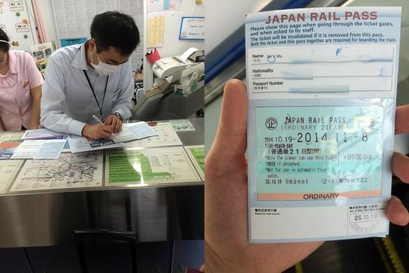 Japanese rail pass