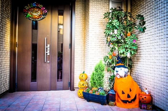 Halloween decoration Tokyo
