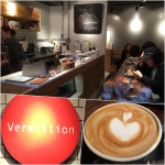 coffee bar vermillion